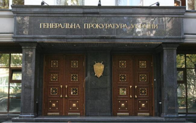 В ГПУ подписали рапорт об отставке Касько