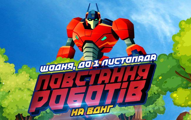 """Экспозиция """"Восстание роботов""""пробудет на ВДНГ до 1 ноября"""