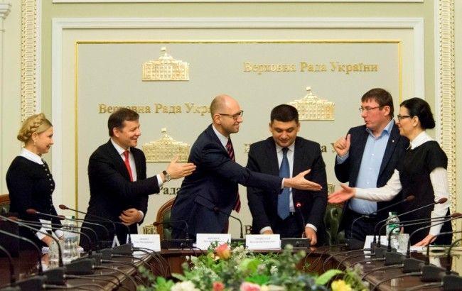 Фото: презентация парафированного коалиционного соглашения 21 ноября 2014 года