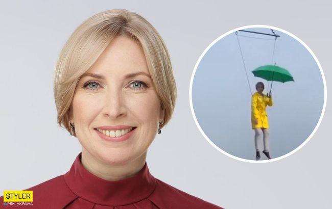 Ирина Верещук на зонте полетала над Киевом: сеть взорвалась фотожабами