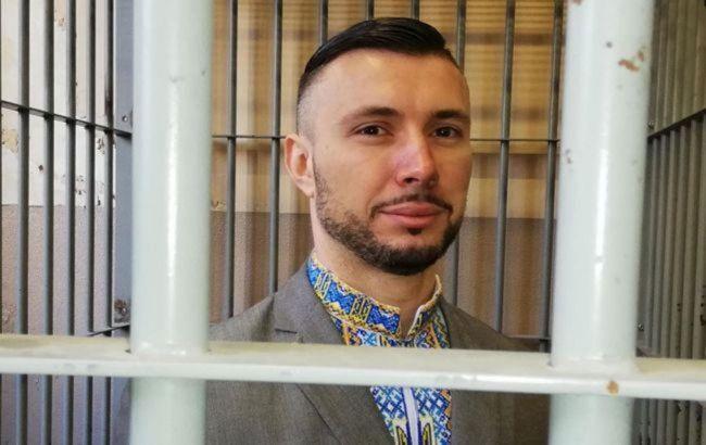 Итальянский суд оправдал украинского военного Маркива