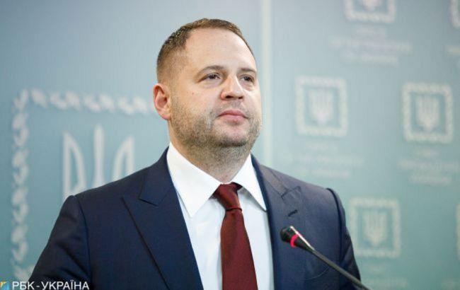 Єрмак назвав умови для виборів в ОРДЛО