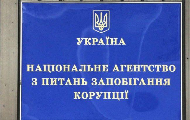 НАПК вызвало на допрос представителей 11 партий из-за финансовой отчетности