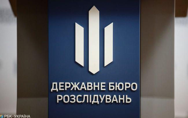 ГБР рассматривает 4 версии авиакатастрофы АН26 под Харьковом