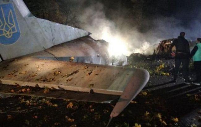 Самолет, которому предоставили приоритет для посадки, не влиял на катастрофу Ан-26, - ВСУ