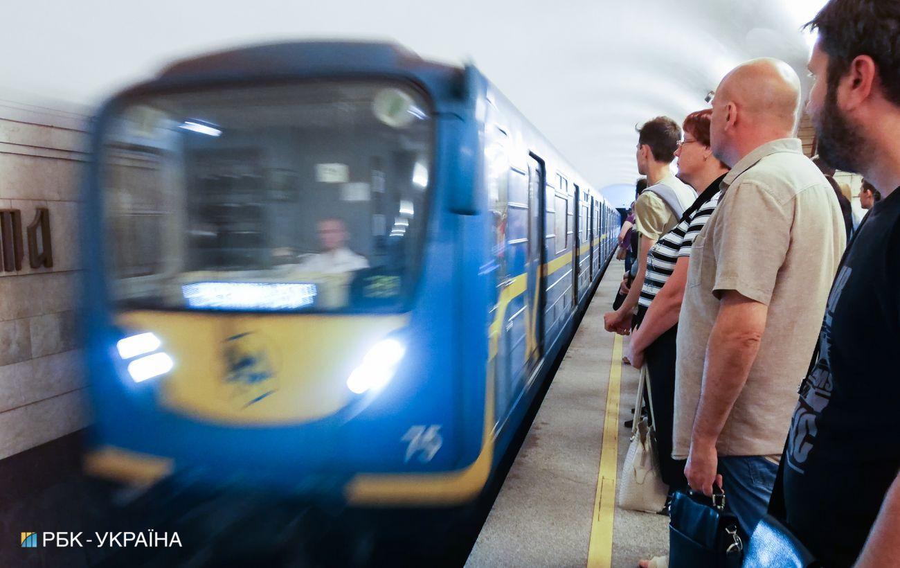 В Киеве ограничено движение на зеленой линии метро: названа причина