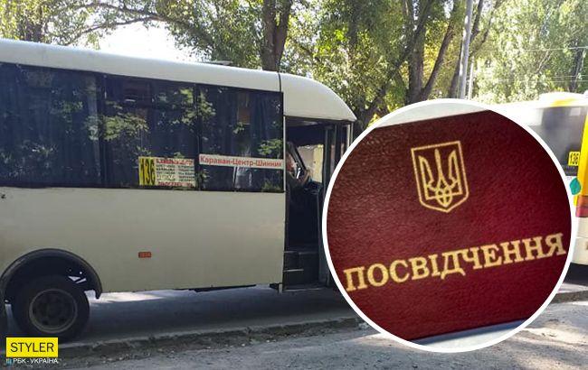 У Києві водій виніс пенсіонерку з маршрутки: не повезу!