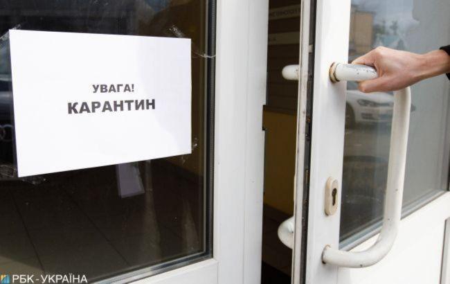 В Україні майже всі області не готові послабити карантин