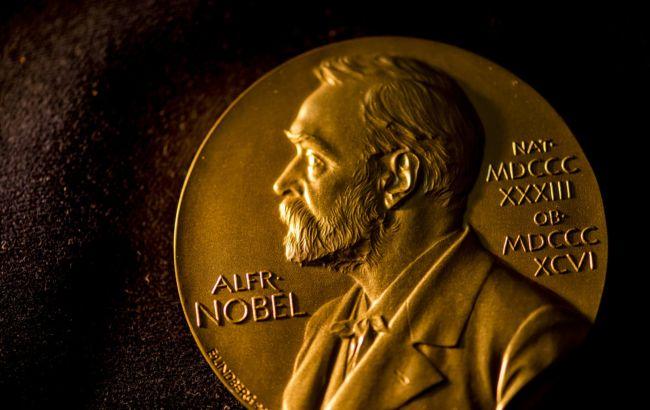 Оголошено лауреата Нобелівської премії миру
