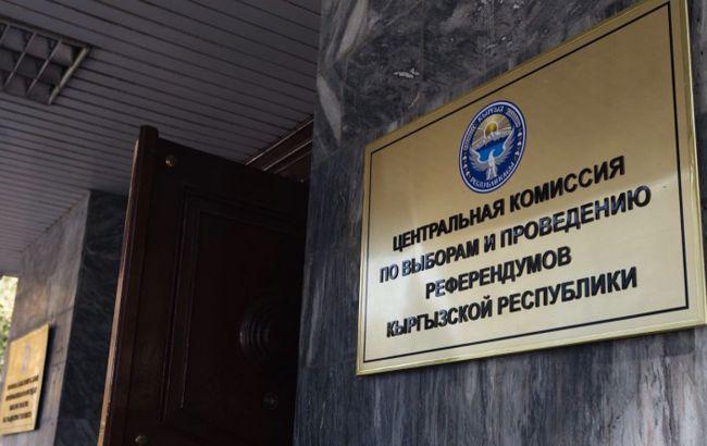 ЦВК Киргизстану призначить повторні вибори до 6 листопада