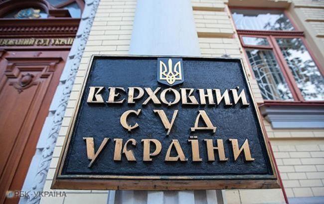 Венецианская комиссия оценила законопроект о судебной реформе в Украине