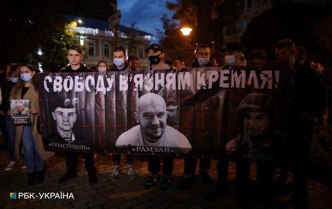 В Киеве проходит акция в поддержку пленников Кремля