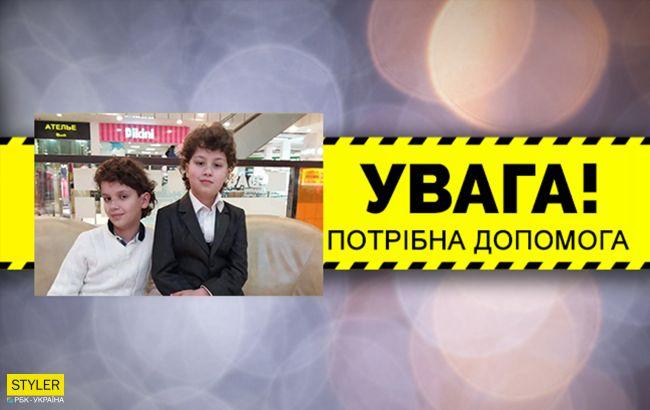 В Харькове авто раздавило маленьких братьев-близнецов: украинцев просят помочь