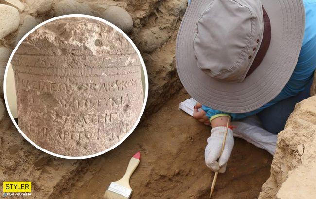 Археологи виявили стародавній артефакт часів Олександра Македонського
