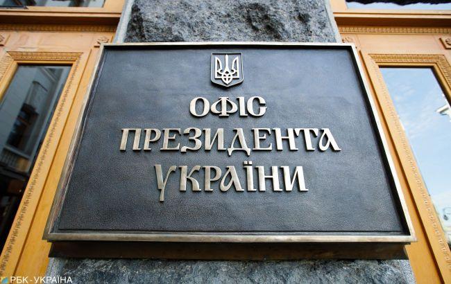 У Зеленского отреагировали на решение ОАСК по Сытнику