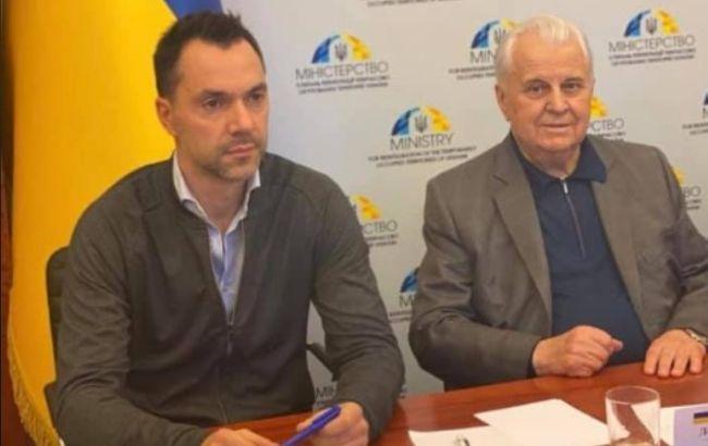 Призначено нового спікера української делегації в ТКГ