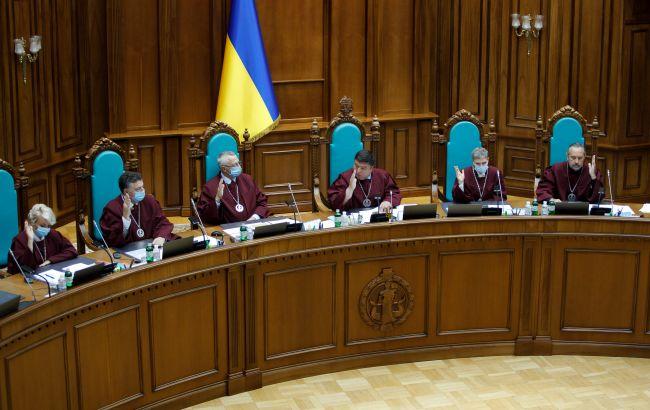 В КСУ пояснили скандальне рішення про скасування перевірки е-декларацій