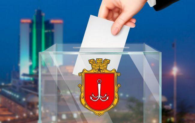 Результати виборів до Одеської облради не змогли оголосити через комп'ютерний вірус