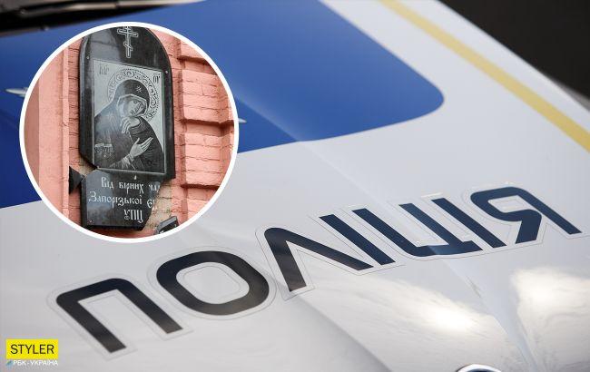 У Запоріжжі вандали пошкодили меморіальну дошку дітям-жертвам Голодомору