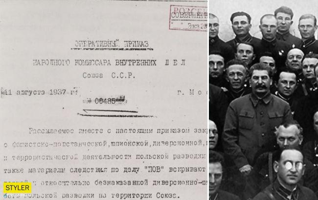 З'явилися документи про знущання росіян над поляками в УРСР: жорстокість вражає