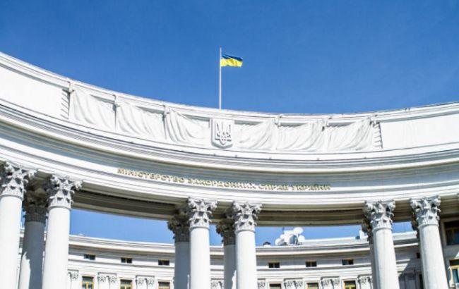 МЗС вітає початок розслідування військових злочинів проти України