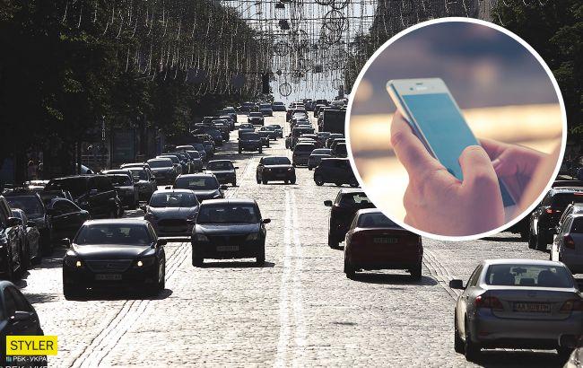 В Україні створили програму для контролю безпеки водіння: де працює нововведення