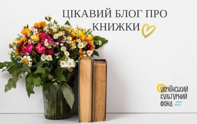Бібліотека книжкових відеооглядів з'явилася в Україні | Стайлер