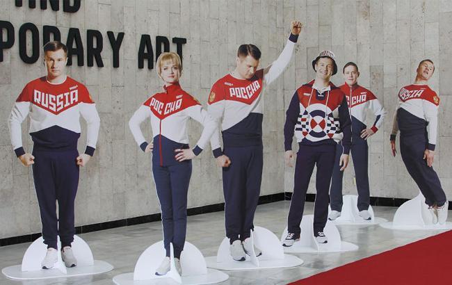Фото: Россия - форма для Рио (gazeta.ru)