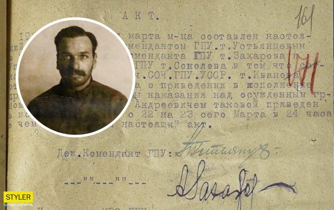 Розсекречено справу легендарного розвідника УНР і героя Крут: унікальні документи