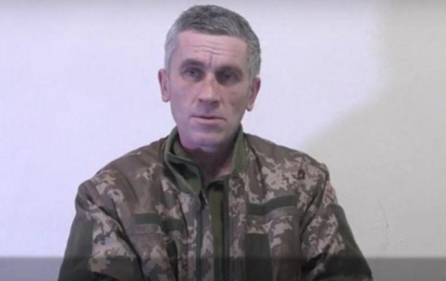 Зниклий на Донбасі військовий знаходиться в полоні у бойовиків