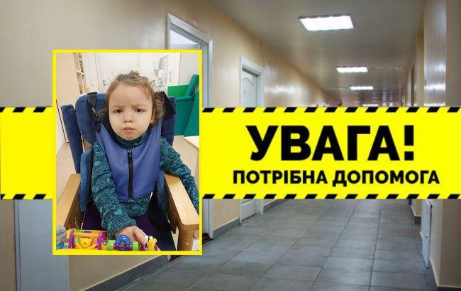 Маленькая Викуся нуждается в помощи: борьба за жизнь началась с рождения