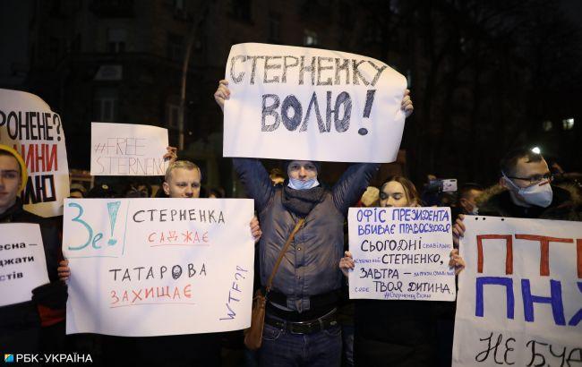 Под Офисом президента произошли столкновения на акции из-за Стерненко