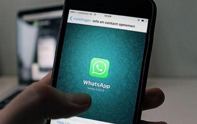 WhatsApp може припинити працювати на деяких смартфонах