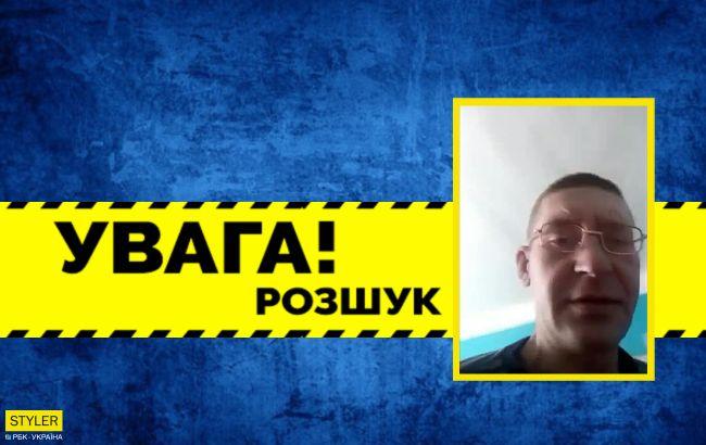 Поехал в столицу в поисках работы: в Киеве которую неделю ищут пропавшего мужчину