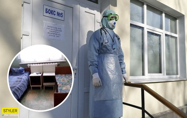 Обшарпанные стены, вместо туалета - горшок: ковид-палату в больнице Кропивницкого показали на видео