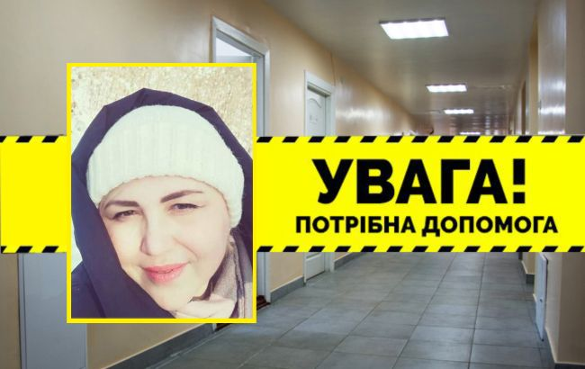 """Украинкагодами борется с раком и просит о помощи: """"для лечения моего и для моих девочек"""""""
