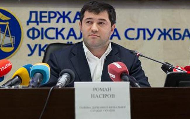 Фото: Насиров попросив НБУ допомогти боротися з конвертаційними центрами