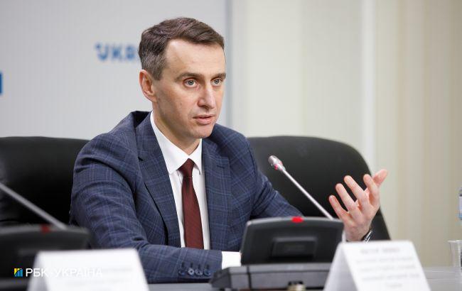 Ляшко назвал ключевой метод, который спасет Украину от третьей волны COVID-19