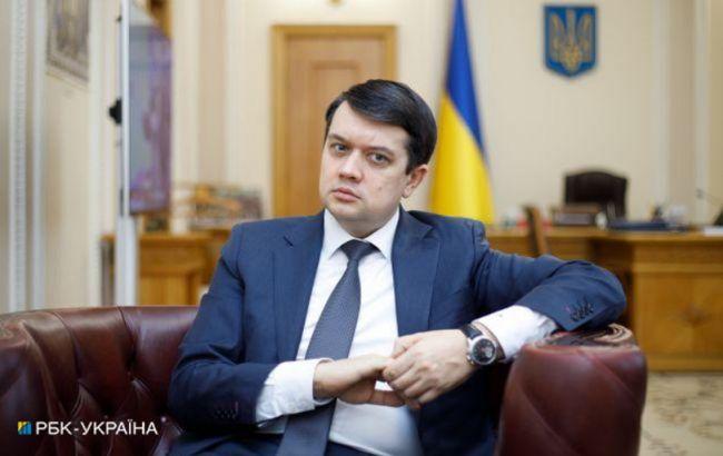 Локдаун в Украине: Разумков прокомментировал возможность введения комендантского часа