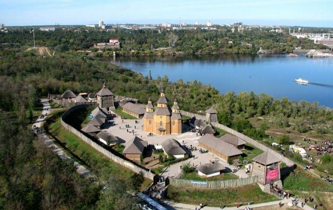 У Запоріжжі ініціювали всеукраїнське обговорення напередодні реставрації Хортиці