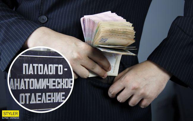 В Киеве врачи требовали взятки за умерших от COVID-19: в больнице прогремел скандал