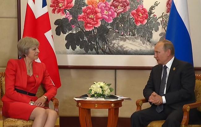 Фото: Володимир Путін і Тереза Мей (Скріншот)
