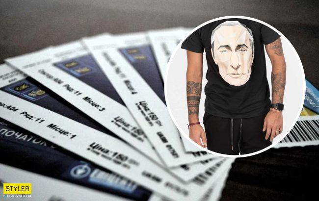 """У Київському виші розігрували квитки на концерт співака, який назвав Путіна """"красунчиком"""""""