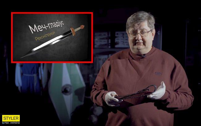 Під Львовом знайшли меч, якому понад 1500 років: що відомо про унікальний артефакт (відео)