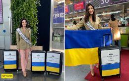 Мисс Вселенная 2021: сногсшибательные наряды украинской красавицы (фото)