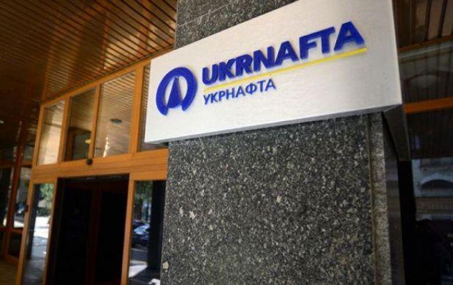 """Фото: сьогодні проходить засідання наглядової ради """"Укрнафти"""""""
