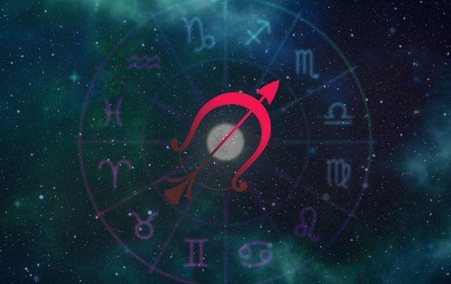 Гороскоп на июнь 2021 для Стрельца: лето принесет вам успех и много рисков!