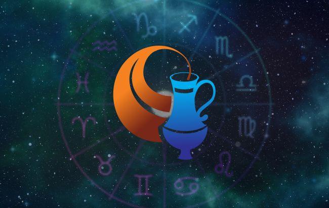 Гороскоп для Водолея на июнь 2021: астролог рассказала, в чем вам сильно повезет