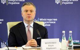 """В """"Нафтогазе"""" прогнозируют проигрыш в арбитраже, если """"Газпром"""" не продлит транзит"""