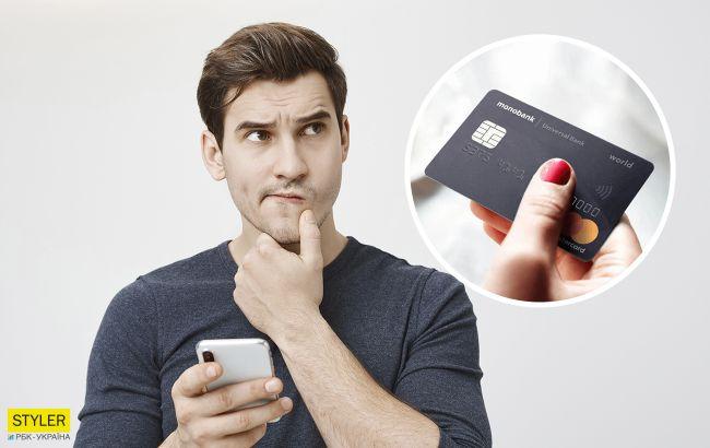 Monobank изменил тарифы: сколько теперь придется платить